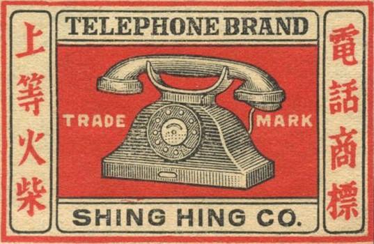 Te Company Te Hotline Graphic