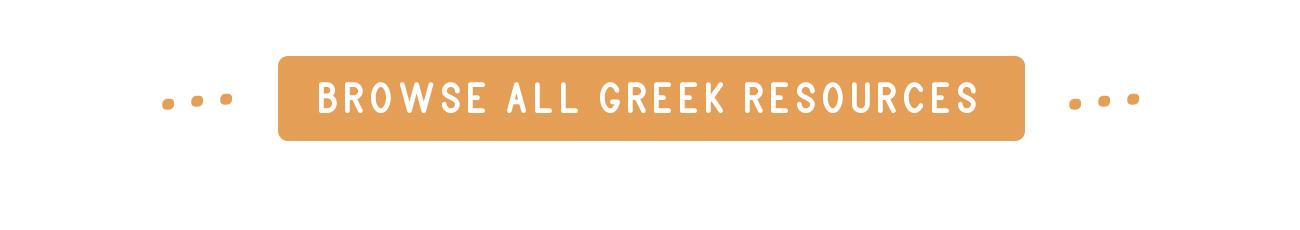 Greek Language Resources