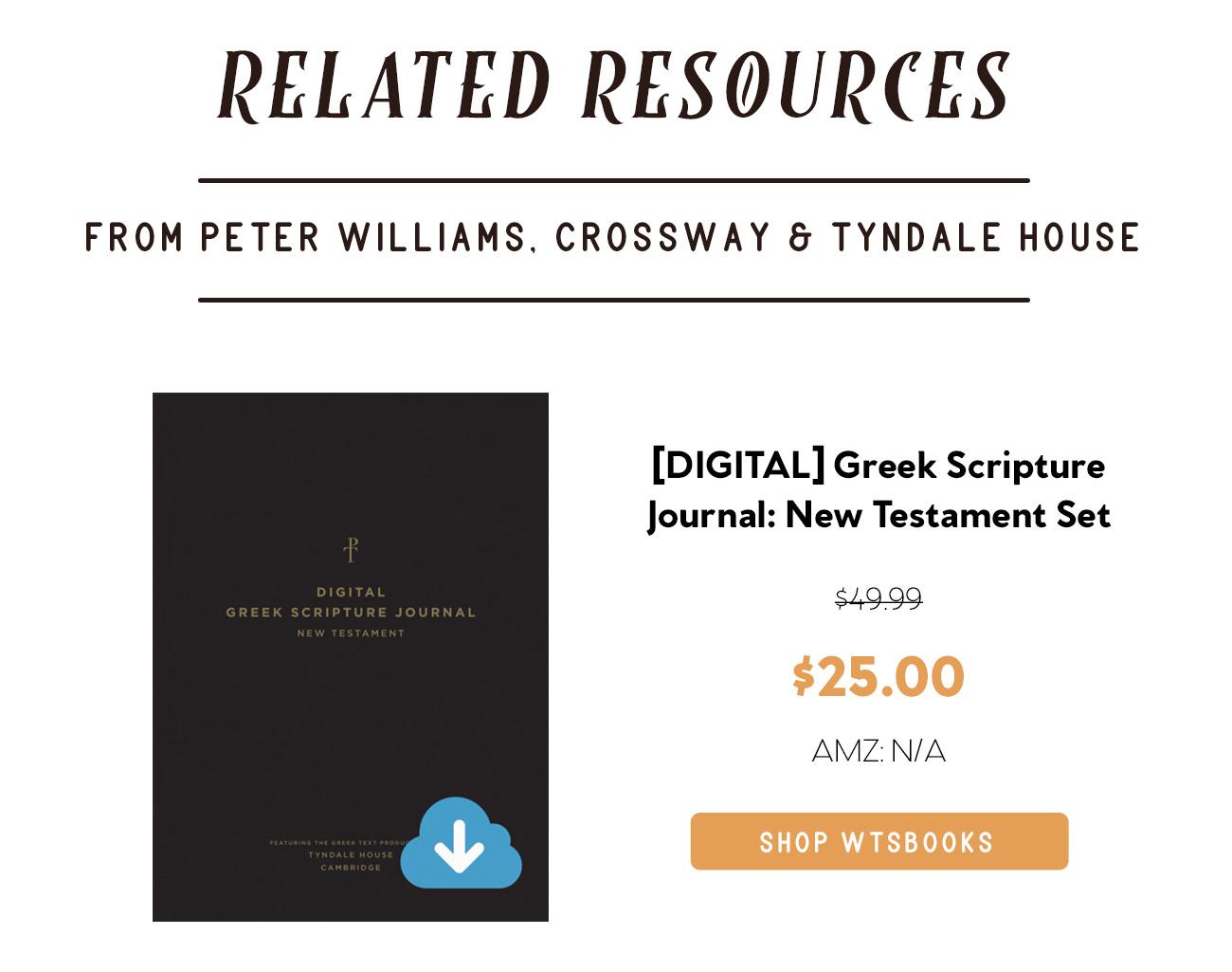 Digital Greek Scripture Journal