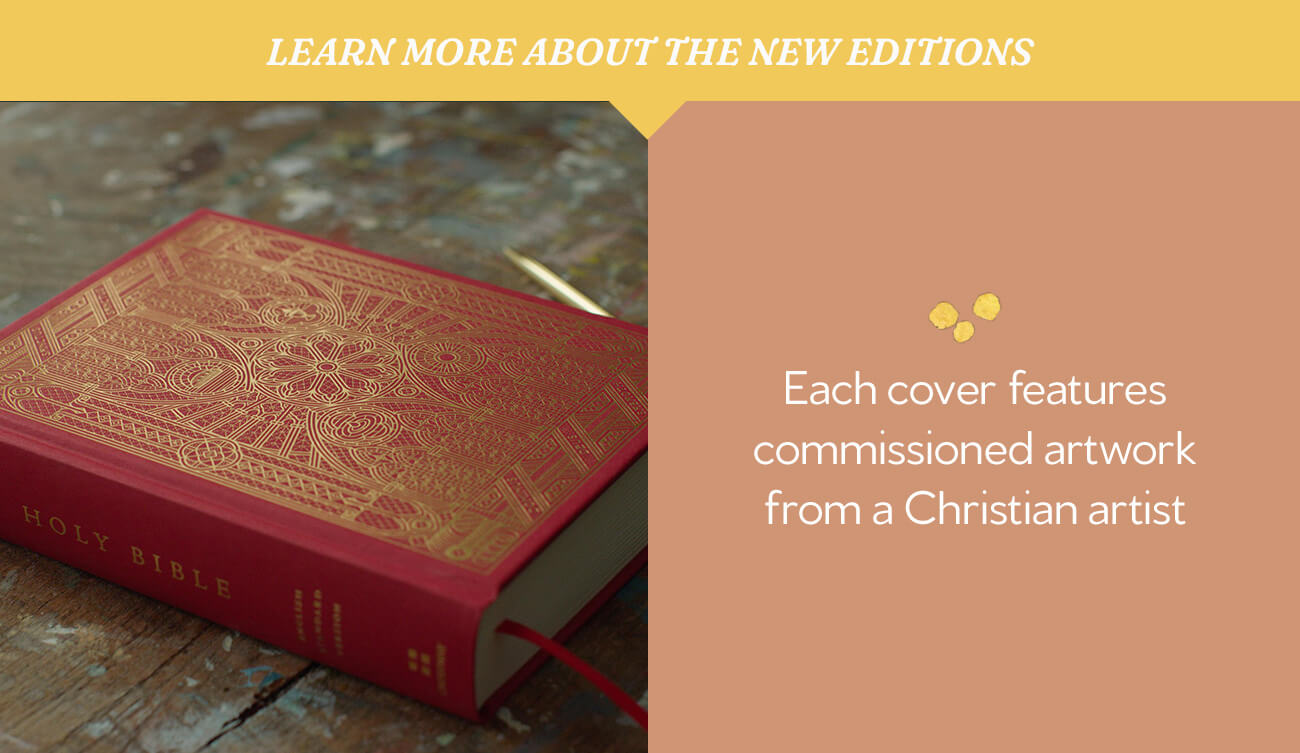 ESV Journaling Bibles, Artist Series