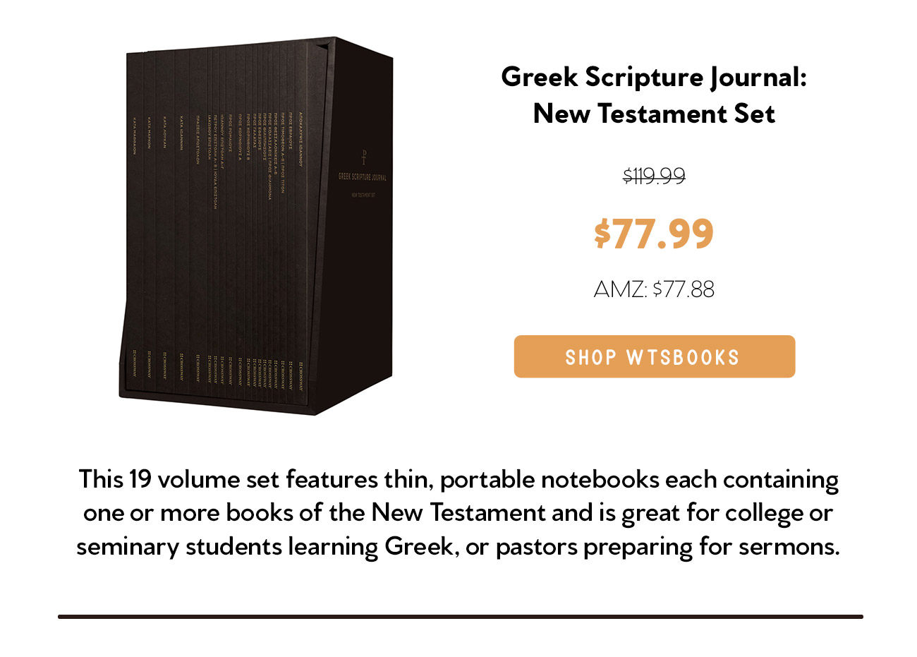 Greek Scripture Journal NT Set
