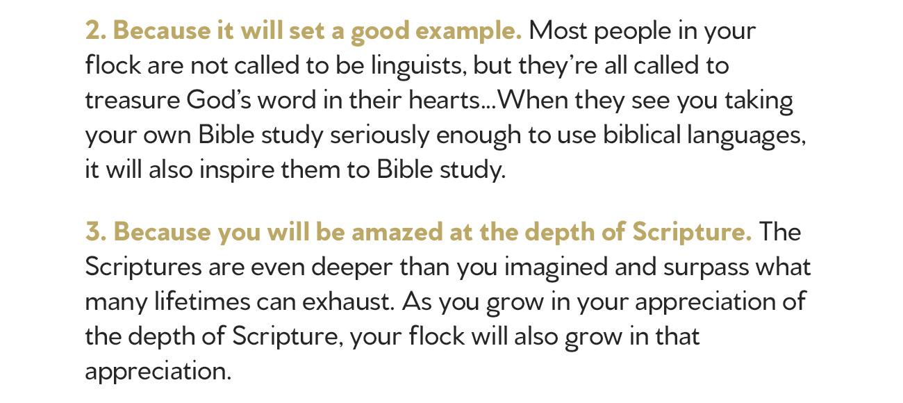 Greek Scripture Journal New Testament