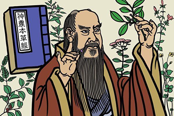 Emperor Shennong