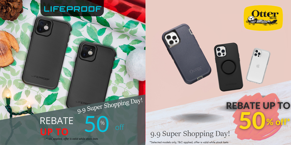 Otterbox Promo up to 50% OFF